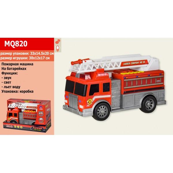 Пожарная машина батар. MQ820