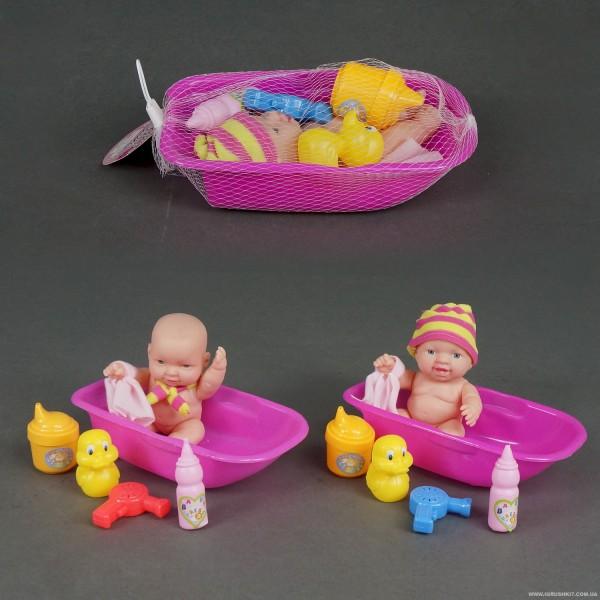 Пупс в ванночке 0905-16 (144/2)