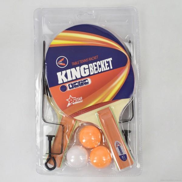 Ракетка F 22200 для настольного тенниса (50)