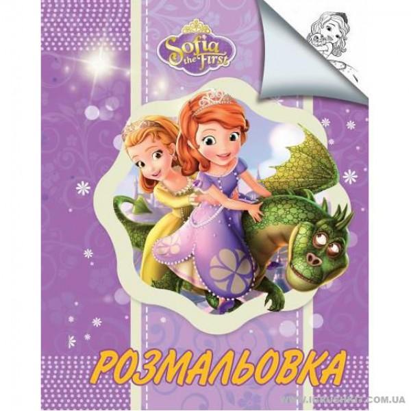 "Раскраска А4: ""Маленькая принцесса"" /укр/ (50)"