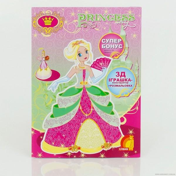 """Раскраска и конструктор из картона. """"Princess Story Книга 1"""" 9789662832419 В (10) /19.9/"""