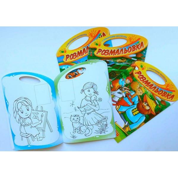 """Раскраска-игрушка с цветными наклейками """"Палітра"""" МИКС  РМ-08 В4 (20)"""