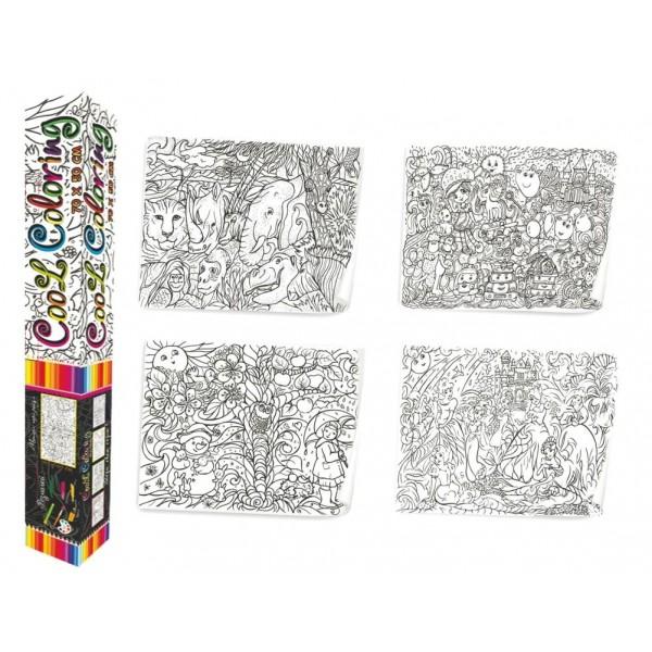 "Раскраска Maxi ""Cool coloring"" 1109"