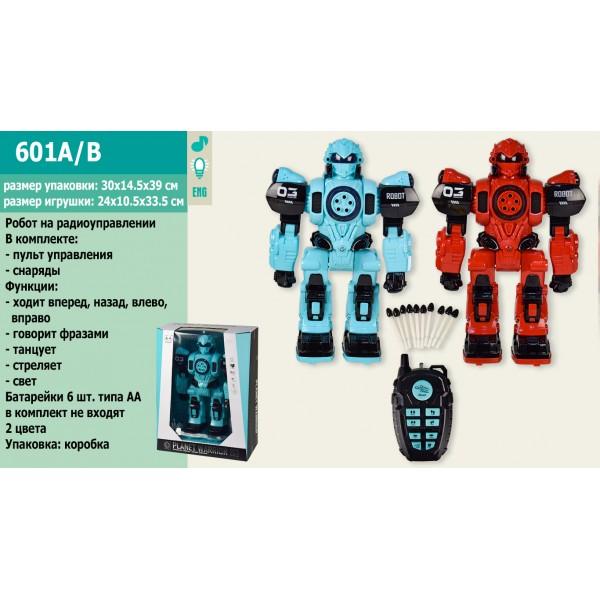 Робот батар 601A/B