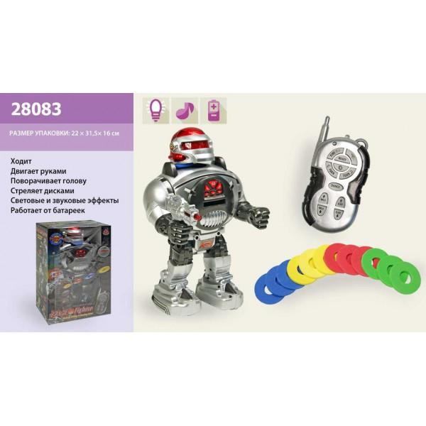 Робот р/у 28083