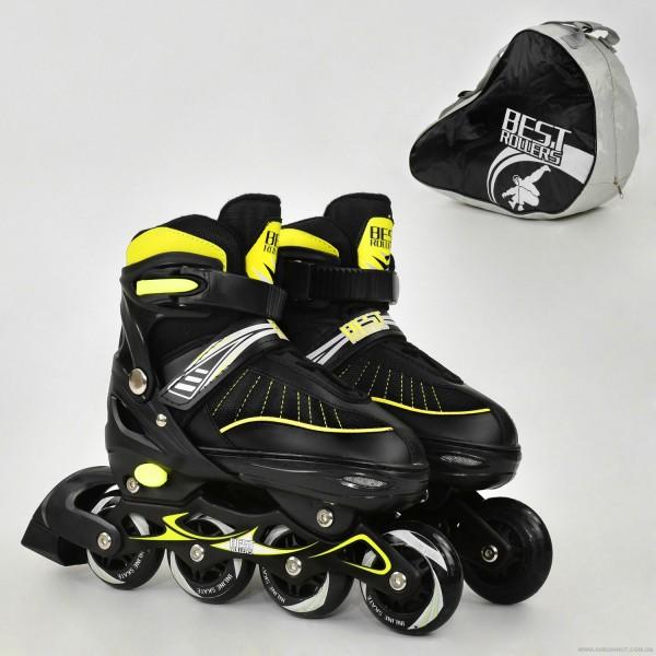 """Ролики 5700 """"S"""" Best Roller цвет-ЖЁЛТЫЙ /размер 31-34/ (6) колёса PU, колёса переставные, в сумке d=6.4cм"""