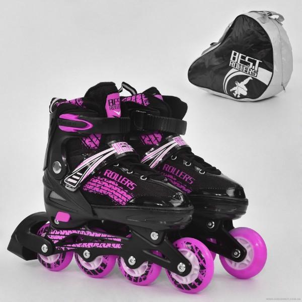 """Ролики 5800 """"L"""" Best Roller /размер 39-42/ цвет-РОЗОВЫЙ (6) колёса PU, переднее колесо свет, в сумке d=7cм"""