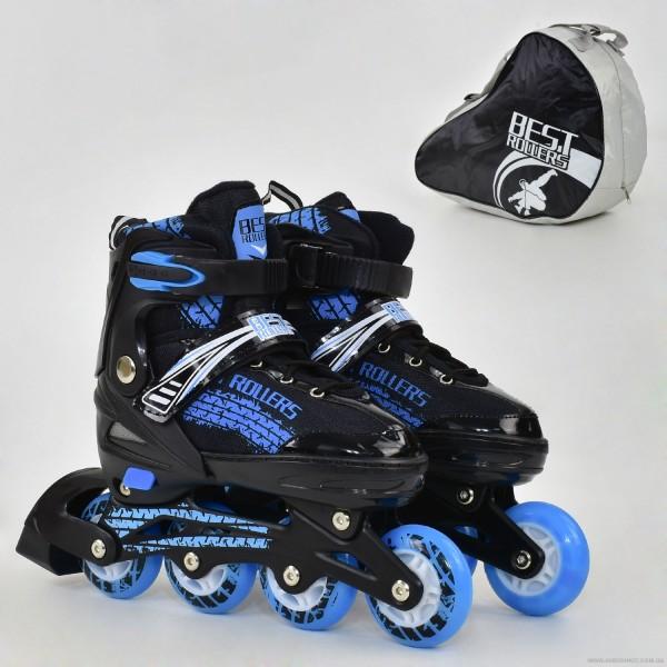 """Ролики 5800 """"М"""" Best Roller /размер 35-38/ цвет-СИНИЙ (6) колёса PU, переднее колесо свет, в сумке d=7cм"""