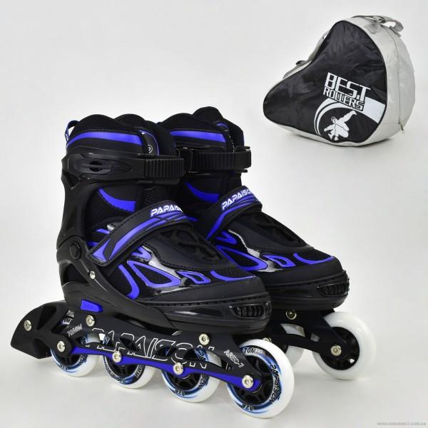 """Ролики 6006 """"M"""" Blue - Best Roller /размер 35-38/ (6) колёса PU, без света, d=7см"""