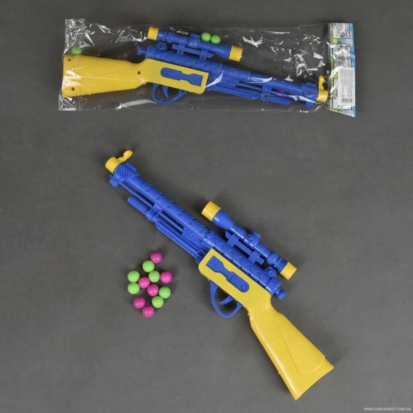 Ружьё с шариками 356-11 (288/2)