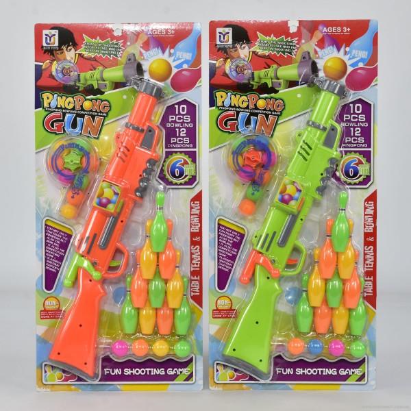 Ружьё с шариками 648 G (36)