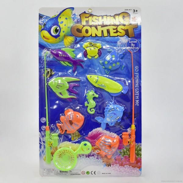Рыбалка 255-61 (48)