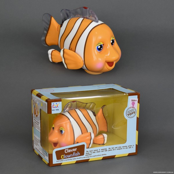 Рыбка 998 (36)
