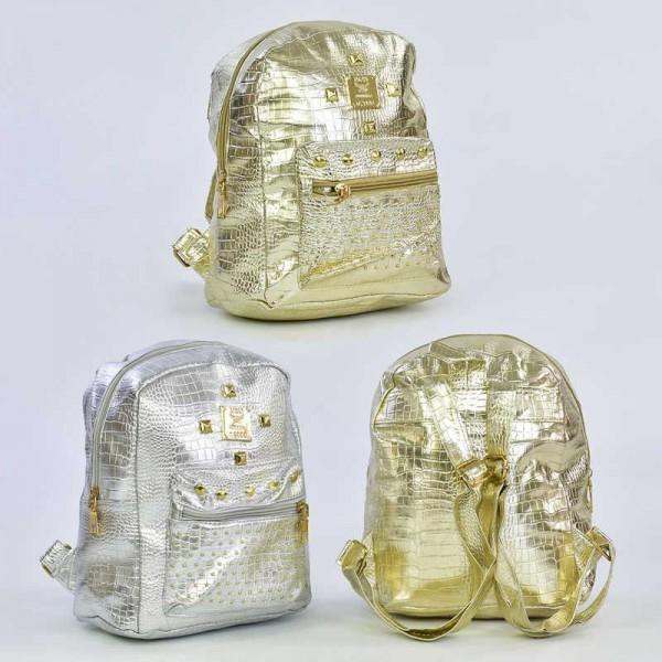 Рюкзак 2 цвета C31871