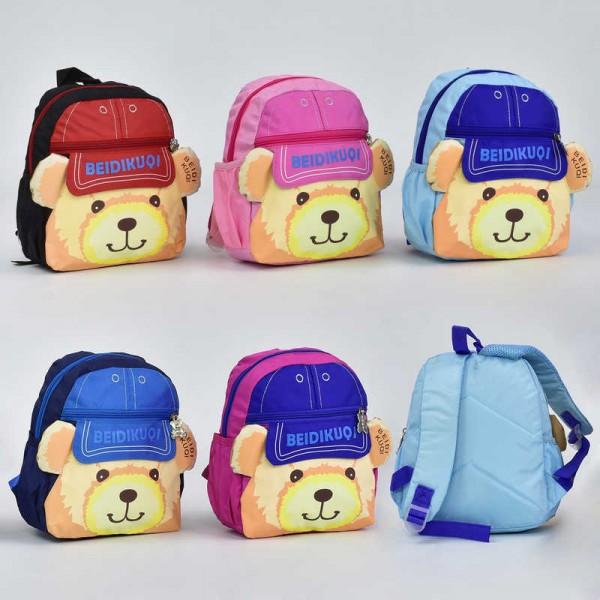 Рюкзак детский 555-96 (240)