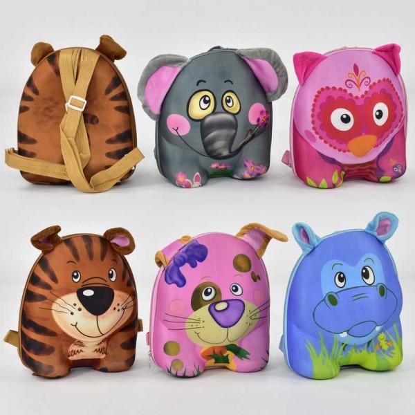 Рюкзак детский N 00018 (50)