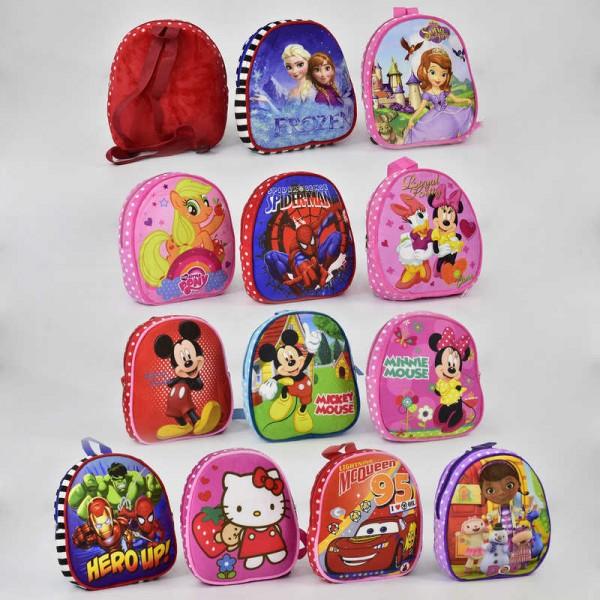Рюкзак мягкий N 00059 (300)