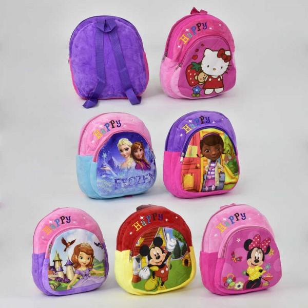 Рюкзак мягкий N 00060 (240)