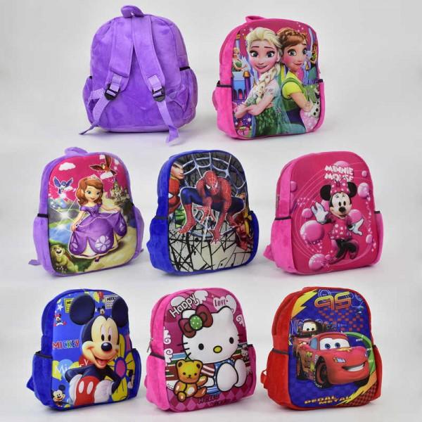 Рюкзак мягкий N 00088 (210)