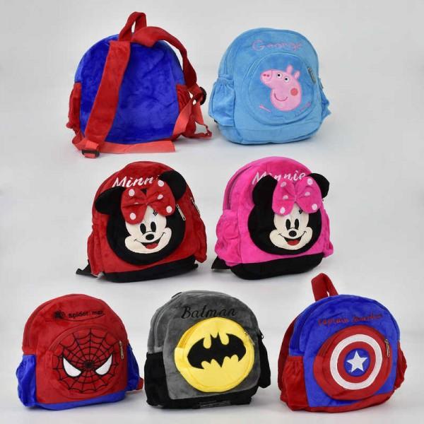 Рюкзак мягкий N 00091 (300)