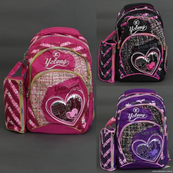 Рюкзак школьный 3 вида 0025-18/555-461