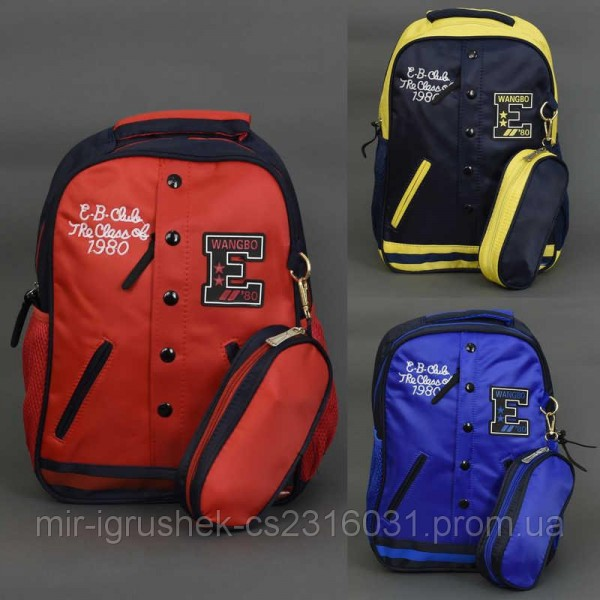 Рюкзак школьный 555-426