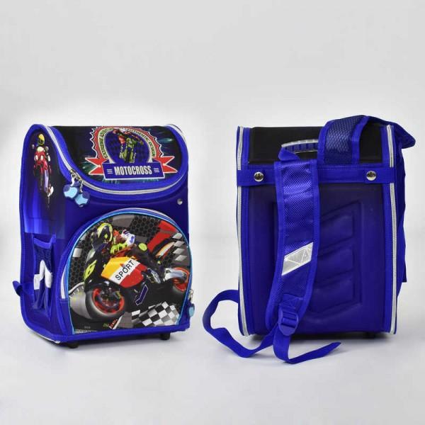 Рюкзак школьный N 00160 (30)