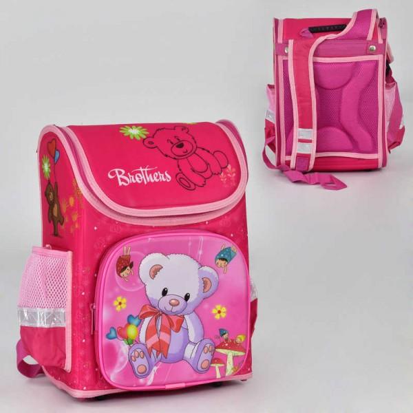 Рюкзак школьный N 00170 (30)