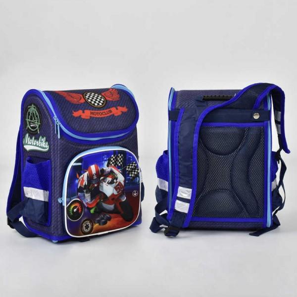 Рюкзак школьный N 00174 (30)