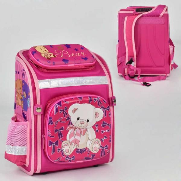 Рюкзак школьный N 00178 (30)