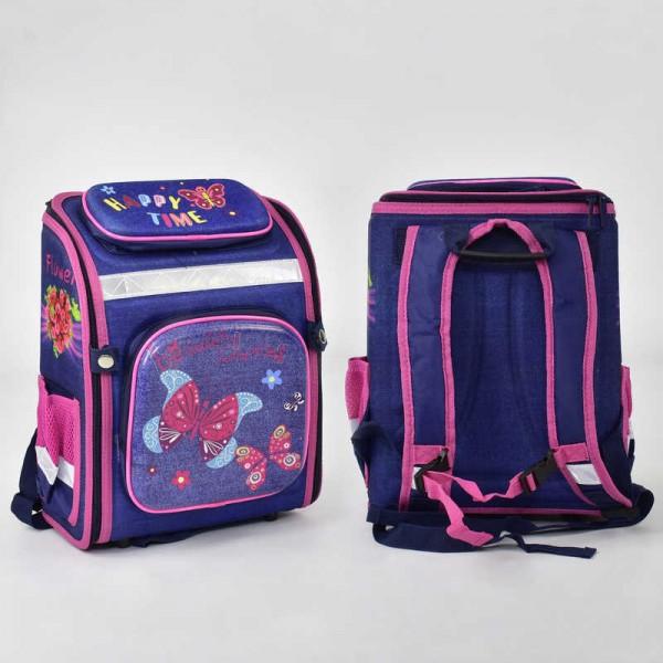 Рюкзак школьный N 00180 (30)
