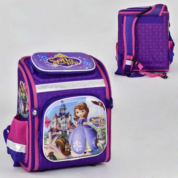 Рюкзак школьный N 00181 (30)