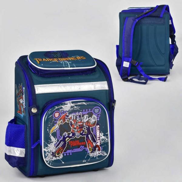 Рюкзак школьный N 00183 (30)