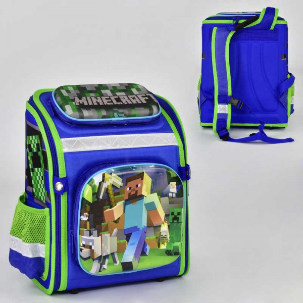 Рюкзак школьный N 00184 (30)