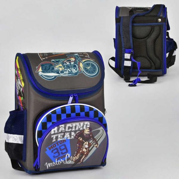 Рюкзак школьный N 00186 (30)
