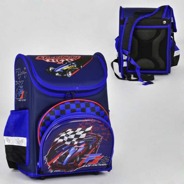 Рюкзак школьный N 00188 (30)