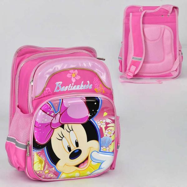 Рюкзак школьный N 00203 (30)