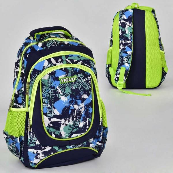Рюкзак школьный N 00234 (60)