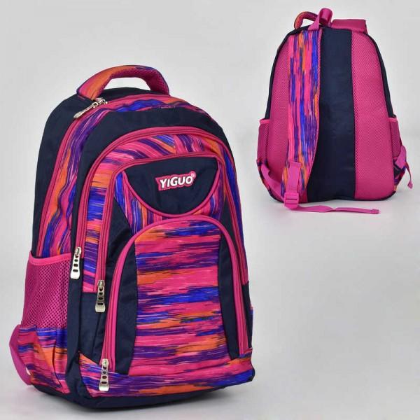 Рюкзак школьный N 00236 (60)