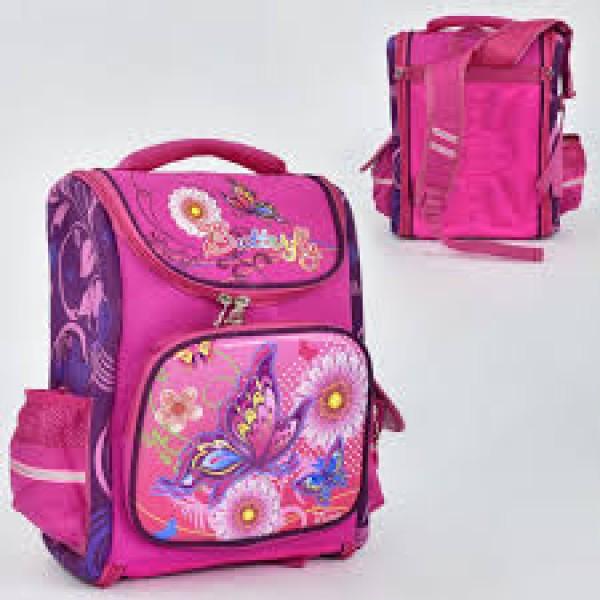 Рюкзак школьный N00135