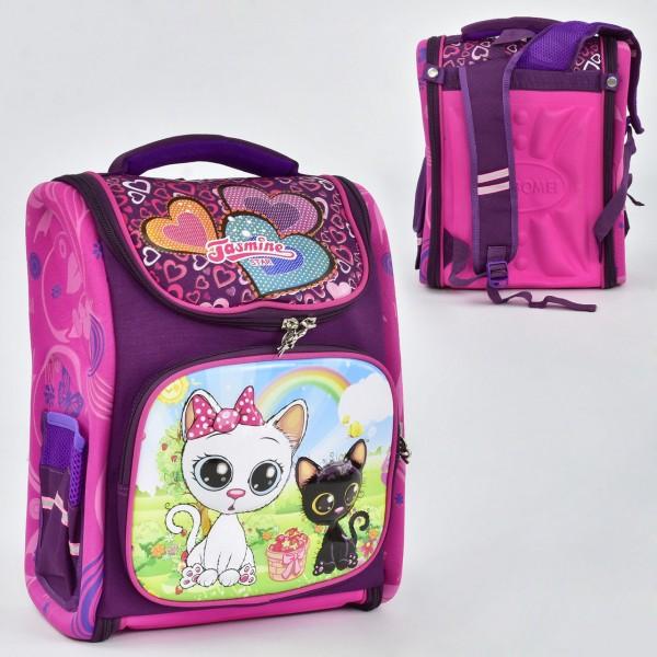 Рюкзак школьный N00138
