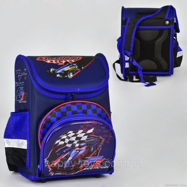 Рюкзак школьный N00188