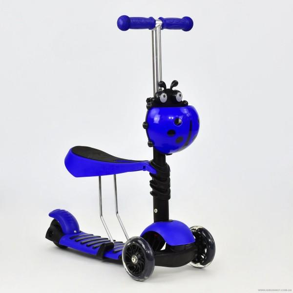 Самокат А 24668 - 1030 Best Scooter 3 в 1 (8) цвет СИНИЙ, колеса PU светящиеся