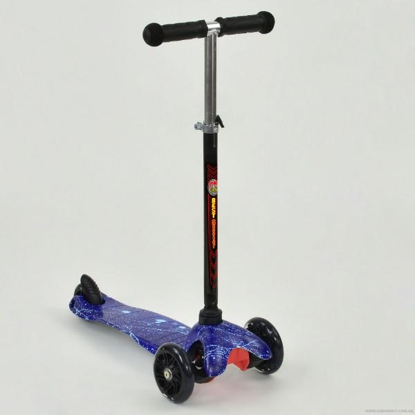 """Самокат А 24694 /779-1205 MINI """"Best Scooter"""" (8) 3 колеса свет, PU, трубка руля алюминиевая, в коробке"""