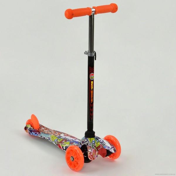 """Самокат А 24699 /779-1289 MINI """"Best Scooter"""" (8) 3 колеса свет, PU, трубка руля алюминиевая, в коробке"""