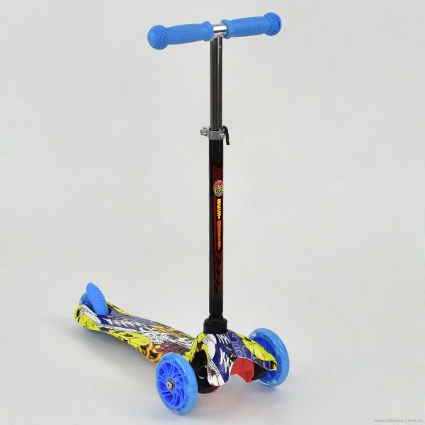 """Самокат А 24701 /779-1292 MINI """"Best Scooter"""" (8) 3 колеса свет, PU, трубка руля алюминиевая, в коробке"""