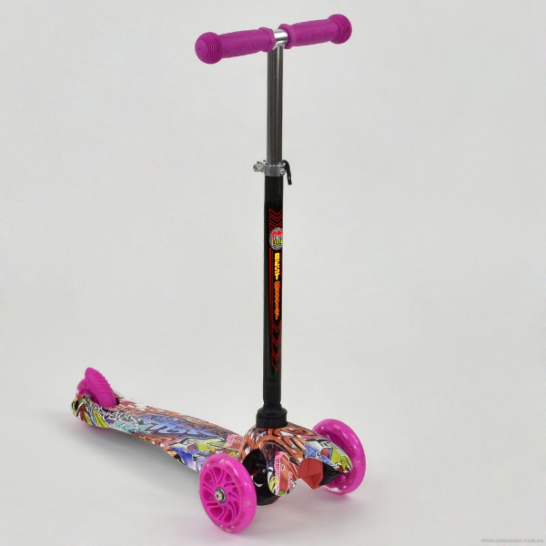 """Самокат А 24704 /779-1295 MINI """"Best Scooter"""" (8) 3 колеса свет, PU, трубка руля алюминиевая, в коробке"""