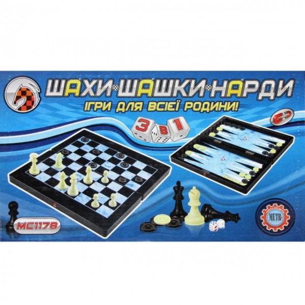 Шахматы 3в1 8899