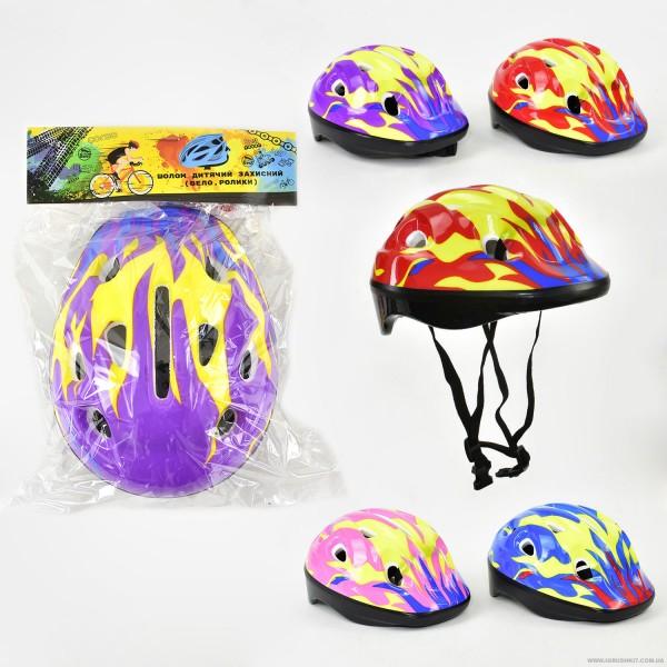Шлем F 22251 (50)