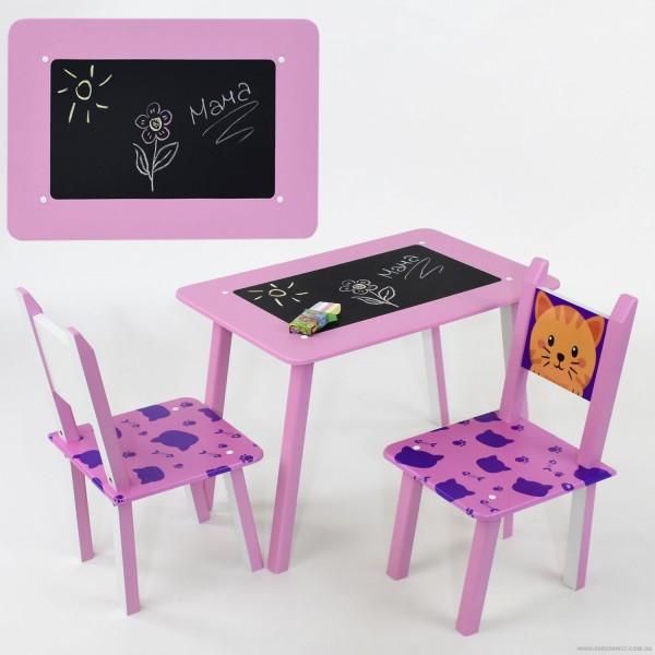 """Столик МИНИ """"КОТИК""""с меловой поверхностью + 2 стульчика, цвет розовый С 065 (1) 60*46 см."""